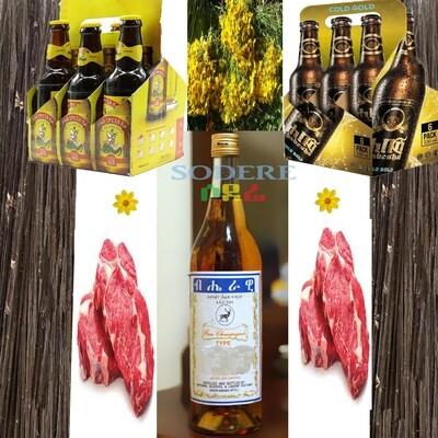 የሶደሬ የመስቀል በአል ጥቅል 4 Sodere Meskel Holiday Package 4 (Ethiopia Only)