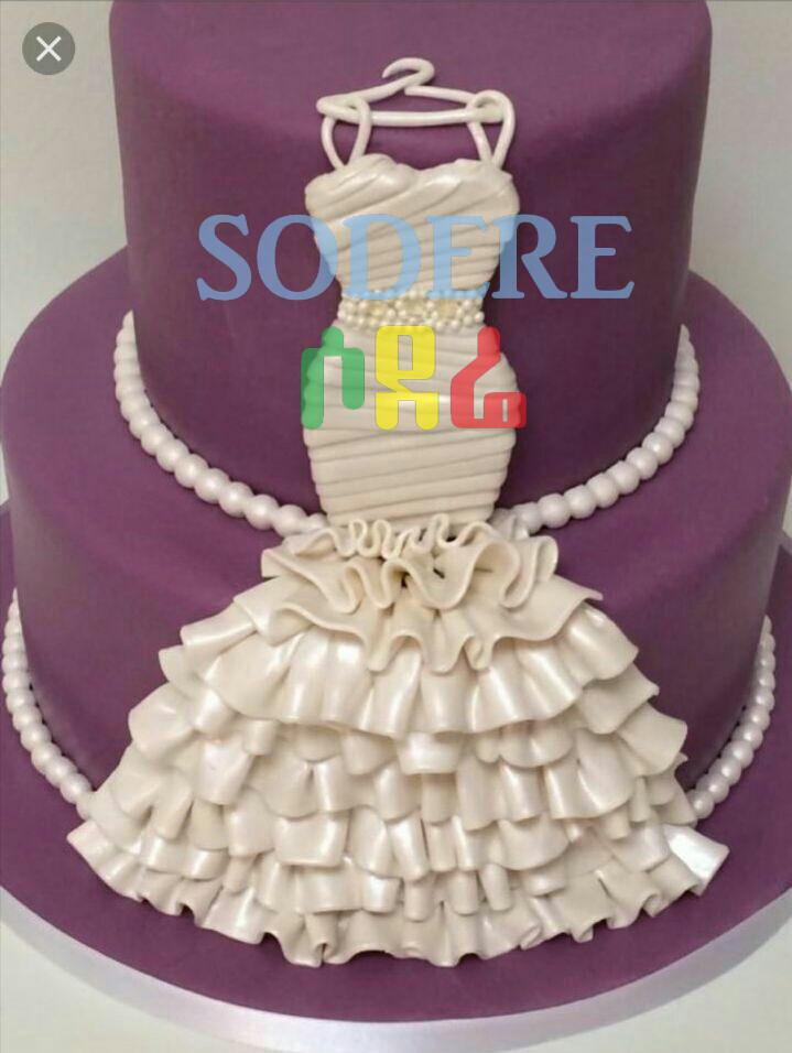 Bilos Bridal Shower Cake (Ethiopia Only)