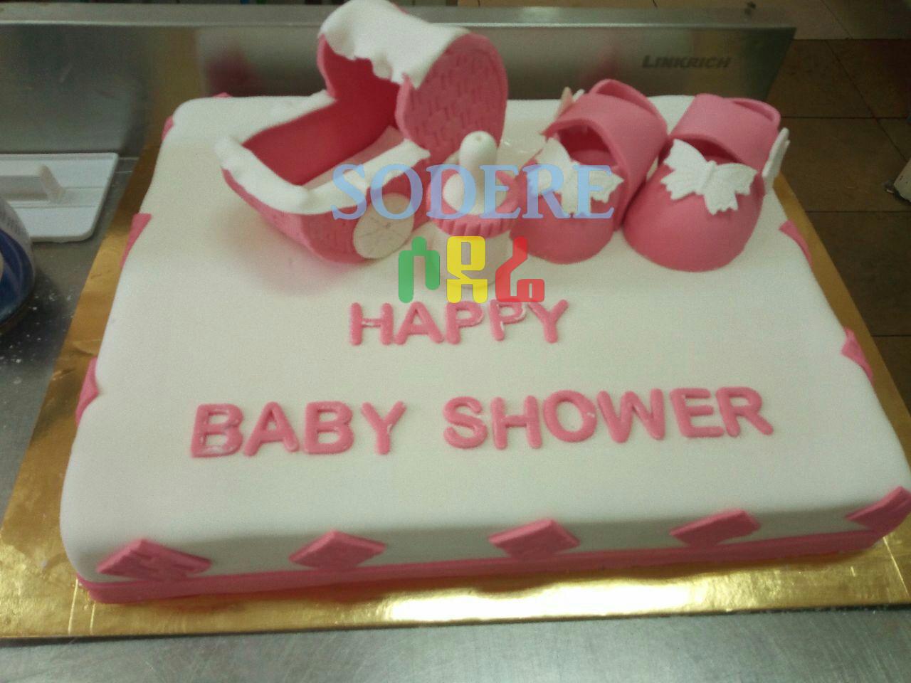 Bilos Baby Shower Cake (Ethiopia Only)