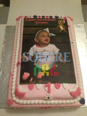 Birthday Cake (Ethiopia Only)