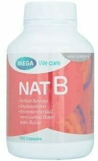 NAT B