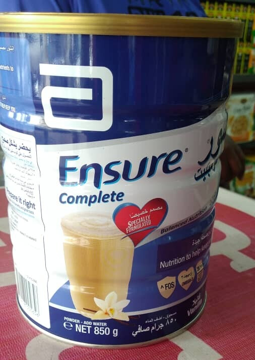 Ensure ኢንሹር 850gm (Ethiopia Only)