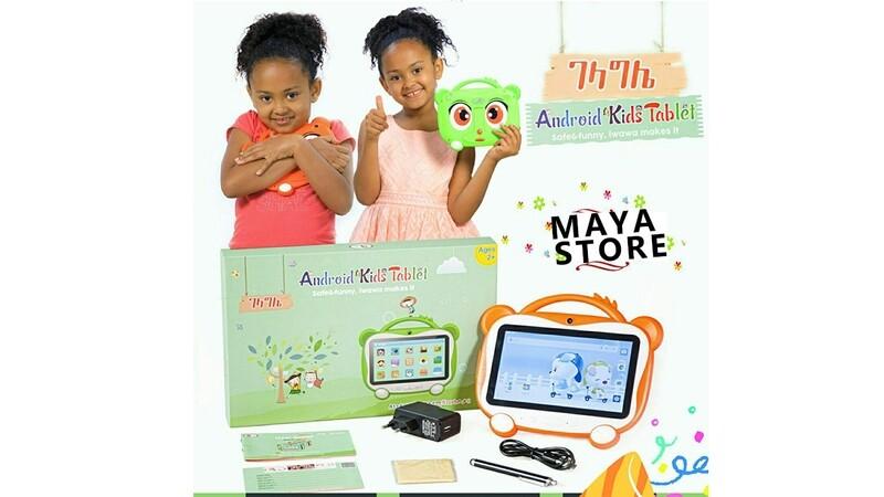 የሕፃናት ታብሌት Kids Android Tablet
