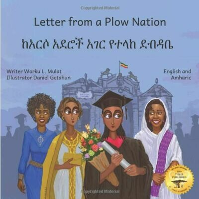 ከአርሶ አደሮች አገር የተላከ ደብዳቤ Letter From a Plow Nation: From Ethiopia With Love by Worku L. Mulat