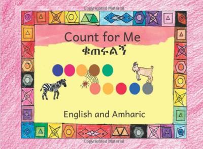 ቁጠሩልኝ Count For Me: In English and Amharic