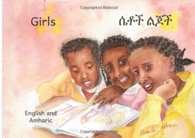 ሴቶች ልጆች Girls : In English and Amharic