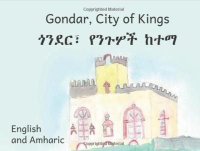 ጎንደር የንጉሶች ከተማ Gonder City Of Kings : In English and Amharic