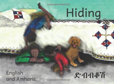 ድብብቆሽ Hiding : In English and Amharic
