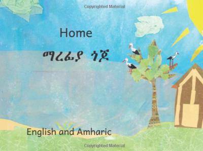 ቤቶች Houses: In English and Amharic