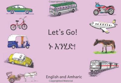 ኑ እንሂድ Lets Go : In English and Amharic