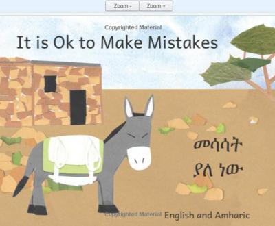 መሳሳት ያለ ነው It Is Ok To Make A Mistakes : In English and Amharic