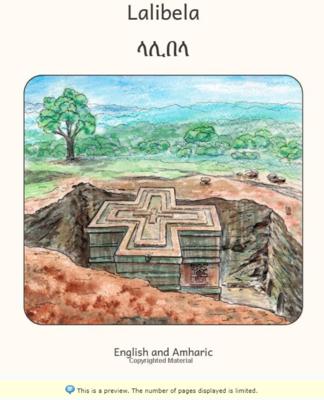 ላሊበላ Lalibela : In English and Amharic