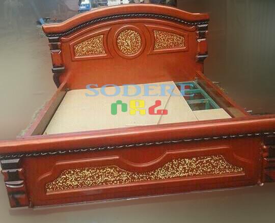 አልጋ Bed (Ethiopia only)