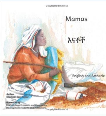 እናቶች Mamas : In English and Amharic