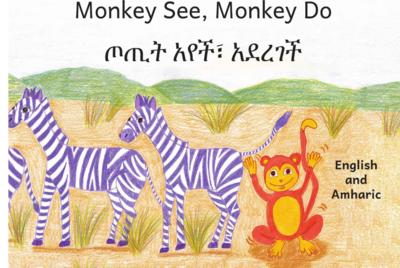 ጦጢት አየች አደረገች Monkey See, Monkey Do  : In English and Amharic