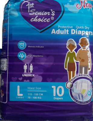 የአዋቂ ሰው ዳይፐር Adult Diaper (Ethiopia Only)