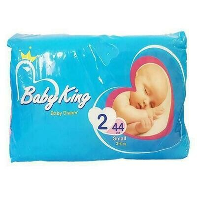 ቤቢ ኪንግ ዳይፐር Baby King Diaper (Ethiopia Only)