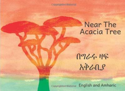 በግራሩ ዛፍ አቅራቢያ Near To Acacia Tree : In English and Amharic