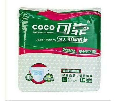 ኮኮ የትልቅ ሰው ዳይፐር Coco Adult Diaper