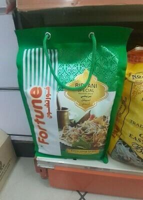 Fortune BASMATL RICE (Ethiopia Only)