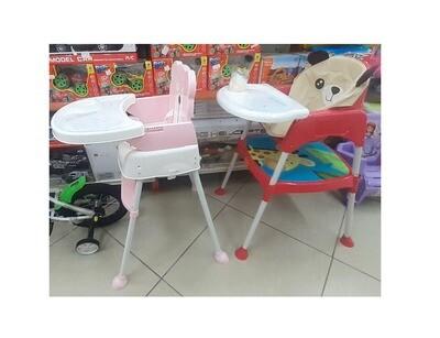 የህጻናት ወንበር (Baby Chair)