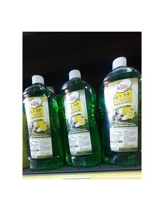 Kuri Sanitizer (ኩሪ ለቤት እቃ)