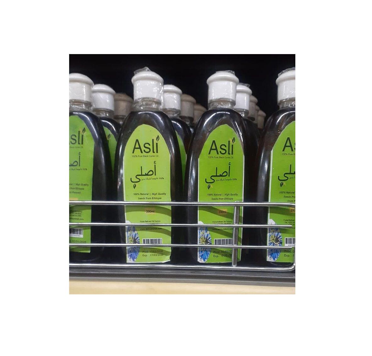 Asli Pure Black Cumin Oil 200ml