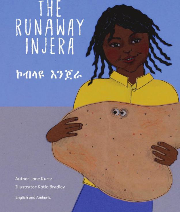 ኮብላዩ እንጀራ The Runaway Injera :In English and Amharic