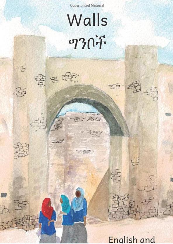 ግንቦች Walls :In English and Amharic