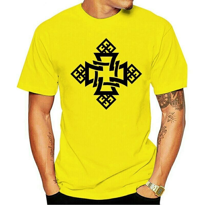 MENS T-Shirt Tees CATHOLIC Cotton for Man ETHIOPIAN Cross-Symbol ORTHODOX CHURCH RELIGION