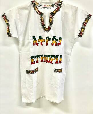 Ethiopian in Amharic t shirt | Traditional Style