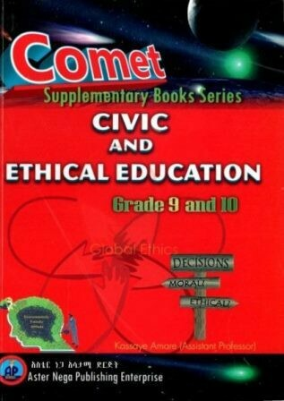 Comet Civic and Ethical Education Grade 9 and 10 [by] በ Kassaye Amare