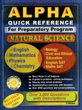 Alpha Quick Reference : For Preparatory Program [by] በ F. Girma