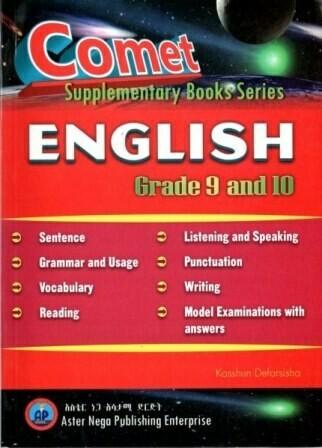 Comet English Grade 9 and 10 [by] በ Kassahun Defarsisha