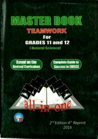 Master Book Teamwork For Grades 11 and 12 : Natural Science [by] በ Unknown NotFound