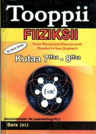 Tooppii Fiiziksii Kutaa 7ffaa-8ffaa [by] በ Unknown NotFound