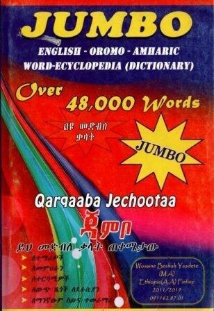Jumbo 48000 English - Oromo - Amharic Dictionary [by] በ Wossine Beshah Yaadete