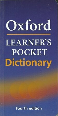 Oxford Essential Dictionary [by] በ Oxford .
