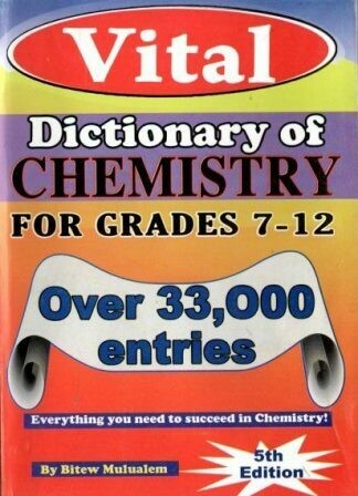 Vital 33000 Dictionary of Chemistry For Grades 7-12 [by] በ Bitew Mulualem
