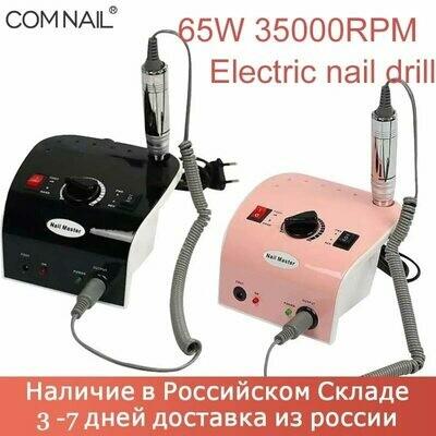 Manicure-Pedicure-Kit Milling-Cutter Nail-Art-Tool Electric-File 35000-Rpm 65W