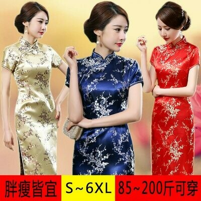 Improved Cheongsam Zou Vintage Short-Sleeve Autumn Long Middle-Aged Xiu And Brocade Costume
