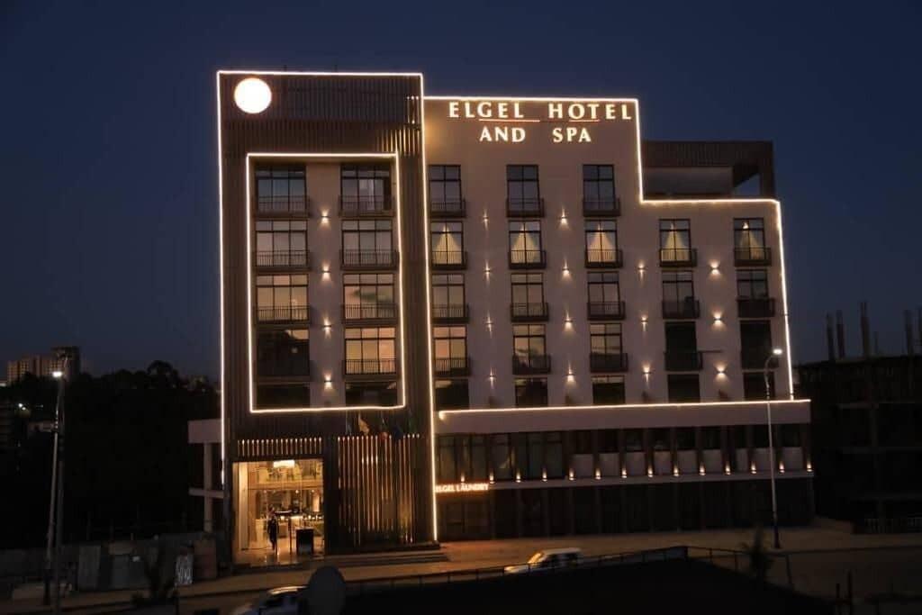 Elgel Hotel And Spa (ኢልጄል ሆቴል እና ስፓ)