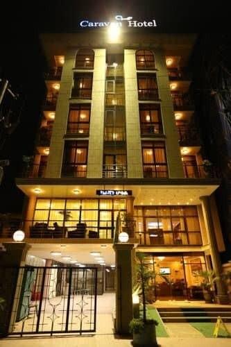 Caravan Hotel ካራቫን ሆቴል