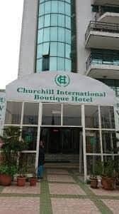 Churchill Addis Ababa Hotel (ቸርችል አዲስ አበባ ሆቴል)
