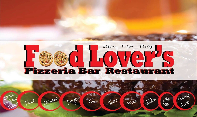 Food Lover's Pizzeria Bar & Restaurant ፉድ ላቨር ፒዛ ባርና ሬስቶራንት