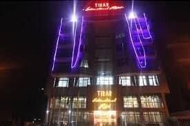 Tirar International Hotel (ቲራር ኢንተርናሽናል ሆቴል)