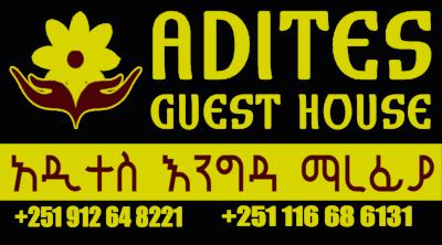 Adites Guest House አዲትስ የእንግዳ ማረፊያ