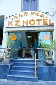 KZ Hotel ኬዜድ ሆቴል