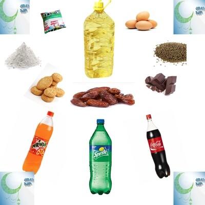 የረመዳን የጾም ጥቅል 1( Ramadan Fasting Package 1)