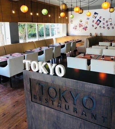 Tokyo Restaurant ቶኪዮ ሬስቶራንት